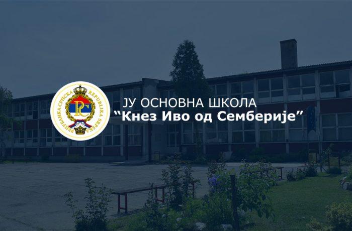 """JU OS """"Knez Ivo od Semberije"""""""