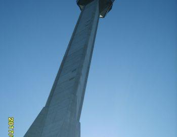 Поглед на торањ на Авали