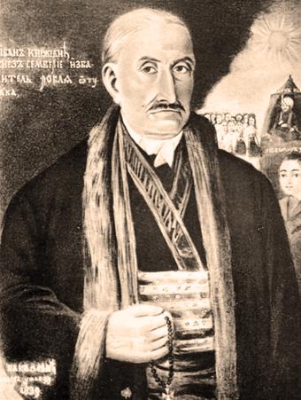 Иван Кнежевић